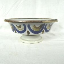 Ken Edwards El Palomar Tonala Pedestal Footed Bowl Signed Pottery