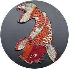 Koi patch / Brocaded Carp / Embroidered patch/ sew on patch/ Fashion/ japanese