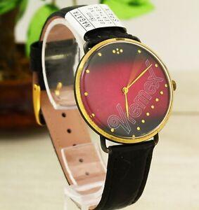 big Zarja zaria USSR Soviet wristwatch cal Z2009B 21 jewels black magenta color