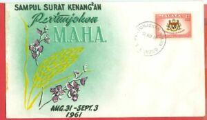 Malaysia Malaya Federation 12c on MAHA  FD Cachet cover 1961