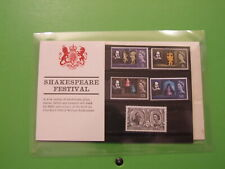 GB PRESENTATION PACK, 1964 SHAKESPEARE FESTIVAL ... SEE POSTAGE OFFER