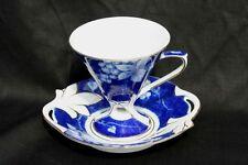 Naremoa Blue Grape Cup And Saucer Set