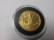 Russia(USSR) 1965 1/2 oz Gold Medal Red Square/Kremlin Space Monument