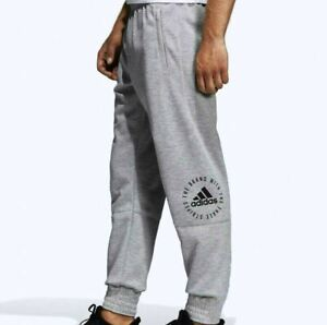 Adidas Sport ID Men's Grey Sweat Track Pant Joggers Bottoms