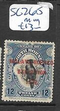 NORTH BORNEO (P2903B)   1922 MBE 12C BIRD SG 265  MOG