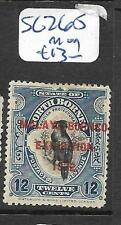 NORTH BORNEO (P2903B)   1922 MBE 12C BIRD SG 265  MOG