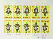 Morocco Independiente. MNH Yv 494/96A (5) .1965. Series Full (Minisheet