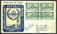 Pakistan Registered Islamic Republic Day Cachet FDC First Day Cover to USA 1956