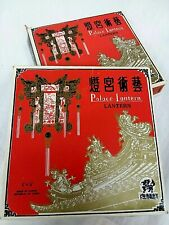 VTG Chinese Palace Lantern Light Covers Set of 2 with Tassels Fabric/Plastic