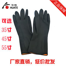 1 pairs Oil acid solvent and solvent-slip waterproof gloves sweat