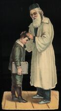 Judaica - Oblate Glanzbild - Rabbi / Schüler - découpée / diecut - ca. 1920