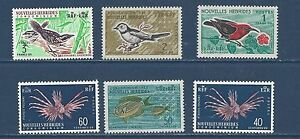 NEW HEBRIDES (FRENCH) - 118 - 122 - MNH - 1963 - 1967 - BIRDS & FISH