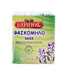 EVRIPOS FROM GREECE GREEK SAGE FASKOMILO (PACKET 10 PCS)