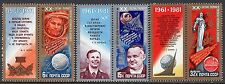 5056 - Russia 1981 - First Man in Space - Gagarin - Mnh Set + Label