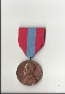 Sampson Naval Campaign full size medal Santiago de Cuba West Indies 1898