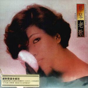 "Old Song Tsai Chin 蔡琴 老歌 黑膠碟 12"" Vinyl LP Record Re-mastered NEW 痴痴的等"