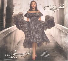 Shereen: Tareeqi, Kida, Ana Sa7, 3ala Meen, Lissa Fil Ayam Amal, 7assa Arabic CD