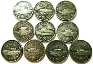 50 RUBLES 1945***USSR***STALIN***WW2***TANKS OF THE SOVIET UNION***SET OF 10PCs