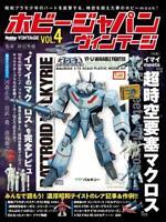 HOBBY JAPAN VINTAGE vol.4 Japanese book Figure Plastic Model Robot Macross