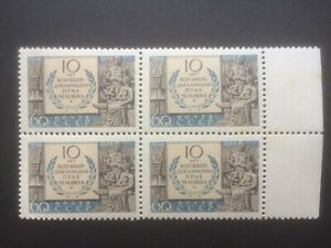 RUSSIA 1958 10th ANNIV DECLARATION OF HUMAN RIGHTS SG2287 MNH BLOCK OF 4