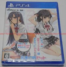 PS4 Yahari Game Demo Ore no Seishun Love Come wa Machigatteiru & Zoku Set Japan