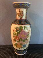 """Vase Satsuma Style 18"""" Flowers Vintage China Japan"""