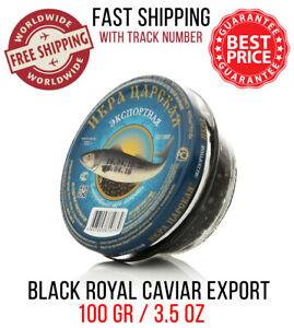 Black caviar sturgeon/beluga Royal Export Russian Delicacy 100 Gr 3.5 oz