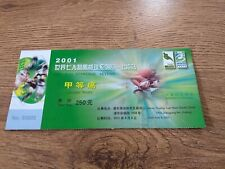 More details for shanghai sevens 2001 used rugby ticket