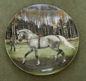 LIMITED EDITION SPODE PLATE HANOVERIAN HORSE - PERFECT CONDITION