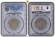 ASSAM INDIA SHIVA SILVER 1 RUPEE XF COIN 1730 SE1652 YEAR KM#73  PCGS GRADING XF