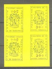 "FRANCE STAMP TIMBRE GREVE 14 "" ROANNE BLOC DE 4 TETE BECHE"" NEUF xx SUP"