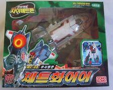 Transformers Armada MC-09 JETFIRE Takara NEW