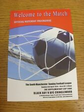 06/04/2014 South Manchester Sunday League Supplementary Cup Final: Black Boy v A