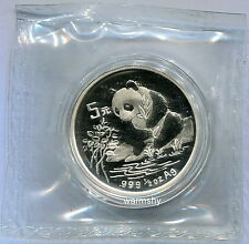 China 1996 Panda Silver Commemorative  Coin Genuine 1/2 OZ 5 Yuan