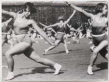 Alexander RODCHENKO: Gymnastics, 1936 / Silver print / Printed 1989 / Stamped