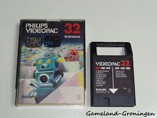 Philips Videopac G7000 Game: 32: A Labyrinth Game [PAL] (Complete)
