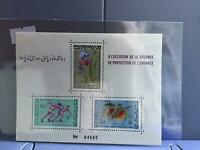 Afghanistan 1962 Children's Day  mint never hinged stamps sheet R26931