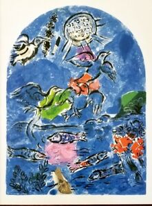 "Marc Chagall Jerusalem Windows + Lithograph of ""Reuben"" + After the Gouache"