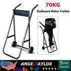Outboard Motor Trolley | Stand Boat Engine Carrier Transport Wheel Trailer 70KG