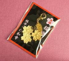09 Japan Omamori charm 'Sakura, Cherry Tree' Ninna-ji temple Kyoto Tale of Genji