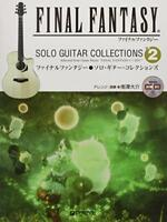 Final Fantasy Solo Guitar Collections 2 w/CD TAB Sheet Music Score Book