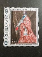 FRANCE 1973, 1766 TABLEAU P. DE CHAMPAIGNE RICHELIEU, neuf**, PAINTING, MNH
