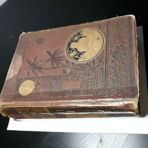 Antique 1883 ERROR'S CHAINS Occult Gods PAGAN RELIGIONS illustrated Book