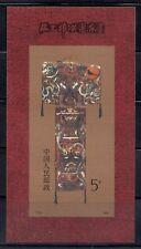 China  1989  Sc #2211  s/s  MNH  (40512)