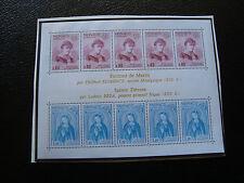 MONACO - timbre yvert et tellier bloc n° 10 n** (Z10) stamp