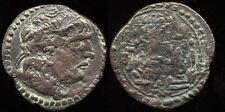 ISLAMIC, Artuqids (Mardin). Najm al-Din Alpi. AH 547-572 / AD 1152-1176. 29mm