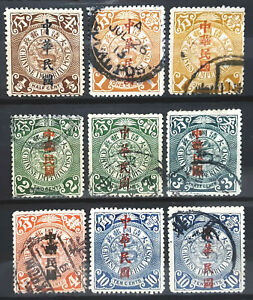 China Stamp Collection 1912 Overprinted Dragon Lot of 9 MINT / Unused / Used