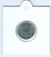 Rda 5 Peniques sin Circulación/Exportación (Seleccione entre : 1979-1990)