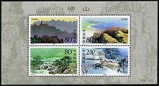 China PRC 3047a S/s, MNH. Laoshan Mountain, 2000-14