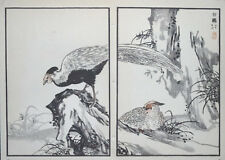 SILVER PHEASANT : Print Of a JAPANESE WOODBLOCK Bird Print By BAIREI